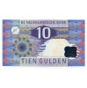 Hollandia 10 Gulden Bankjegy 1997 P99